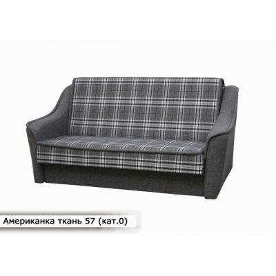 Выкатной диван Американка. Ткань 57 (кат.0)