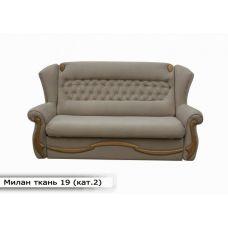 Выкатной диван Милан. Ткань-19 (кат.2)