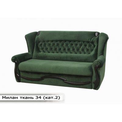 Выкатной диван Милан. Ткань-34 (кат.2)