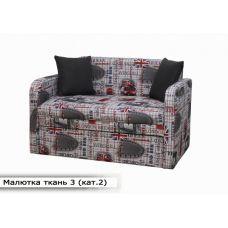 Детский диван Малютка. Ткань 3 (кат.2)