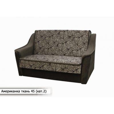Выкатной диван Американка. ткань 45 (кат.4) (140 см.)