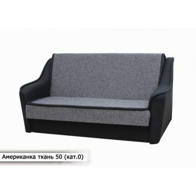 Выкатной диван Американка. ткань 50 (кат.1) (140 см.)