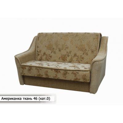 Выкатной диван Американка. ткань 46 (кат.1) (140 см.)