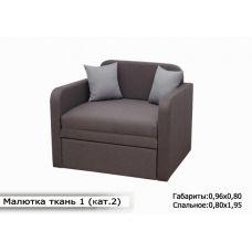Детский диван Малютка. Ткань 1 (кат.2)