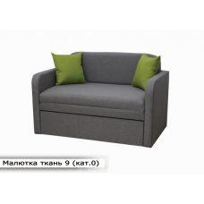Детский диван Малютка. Ткань 9 (кат.0)