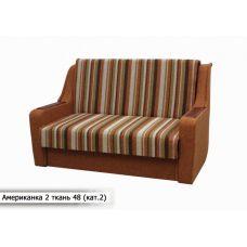 Выкатной диван Американка-2. ткань-48 (кат.5) (140см)