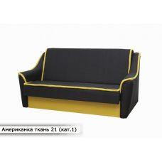 Выкатной диван Американка. ткань 21 (кат.1) (140 см.)