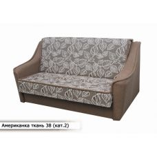 Выкатной диван Американка. ткань 38 (кат.4) (140 см.)