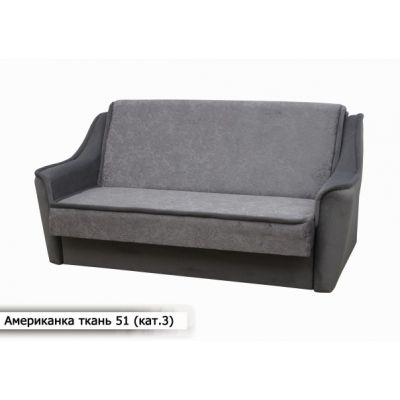 Выкатной диван Американка. ткань 51 (кат.6) (140 см.)