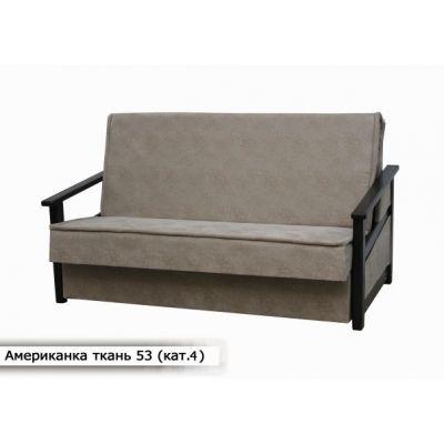 Выкатной диван Американка-3. ткань 53 (кат.4) (140см)
