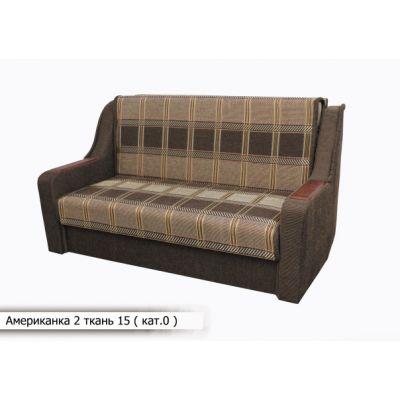 Выкатной диван Американка-2. ткань-15 (кат.0) (140 см.)