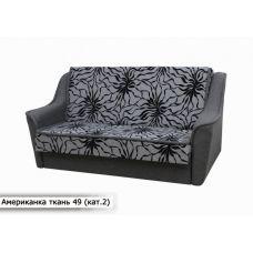 Выкатной диван Американка. ткань 49 (кат.3) (140 см.)