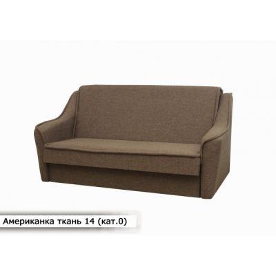 Выкатной диван Американка. ткань 14 (кат.0) (140 см.)