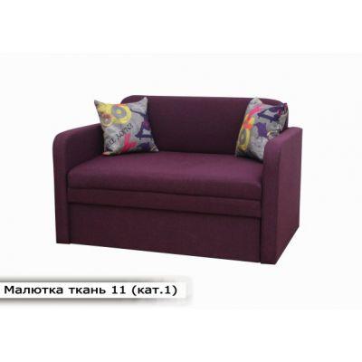 Детский диван Малютка. Ткань 11 (кат.1)