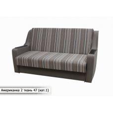 Выкатной диван Американка-2. ткань-47 (кат.3) (140см)